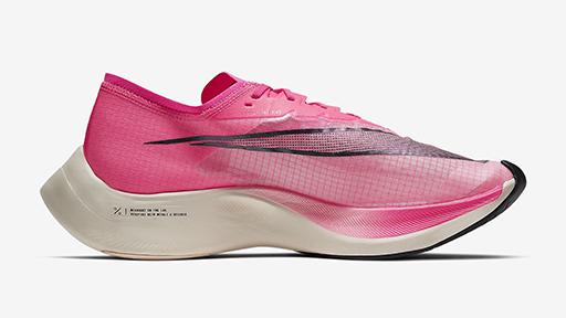 Weltverband IAAF will Nike Wunder Rekord Schuh überprüfen